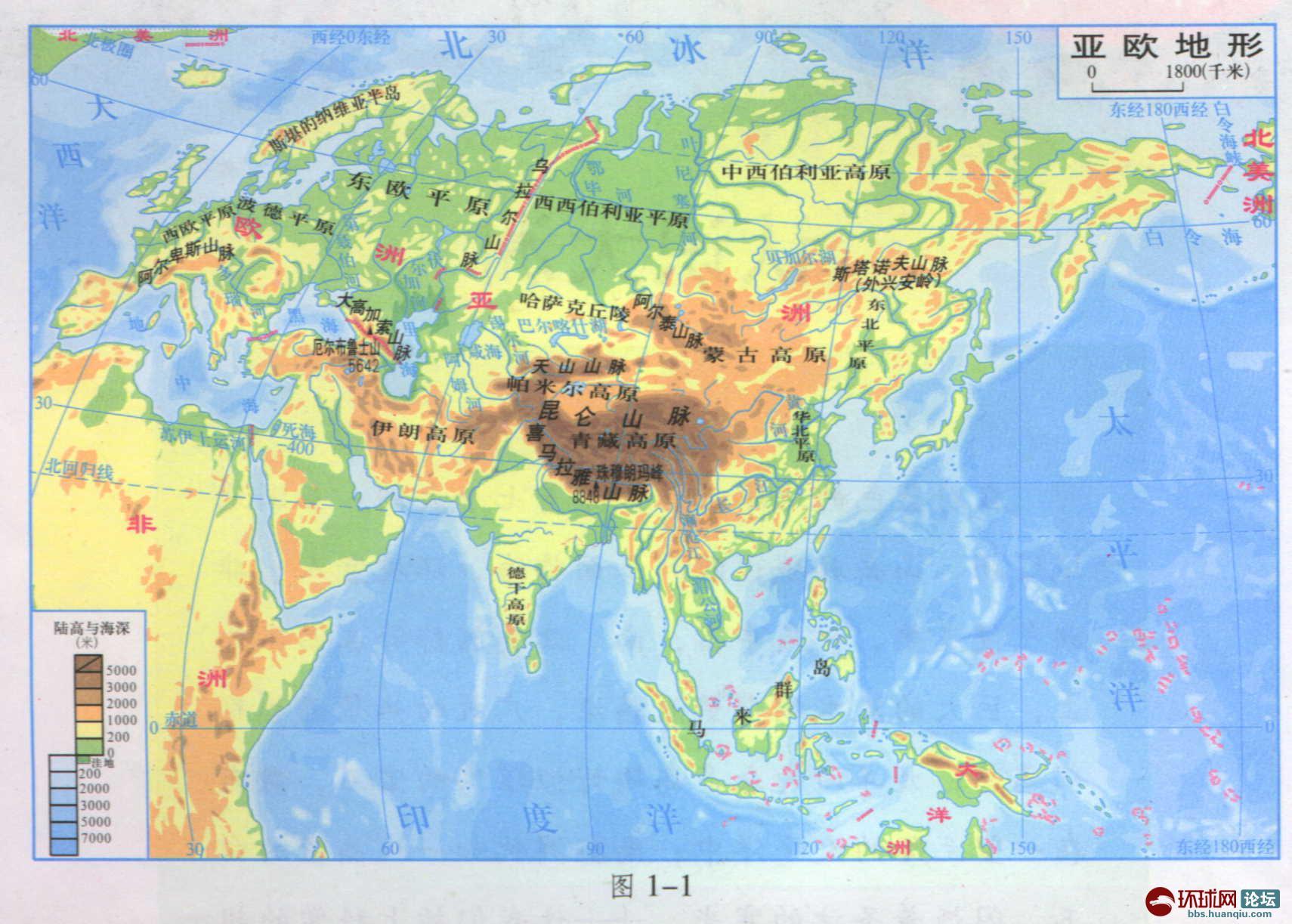 欧亚地形图.jpg