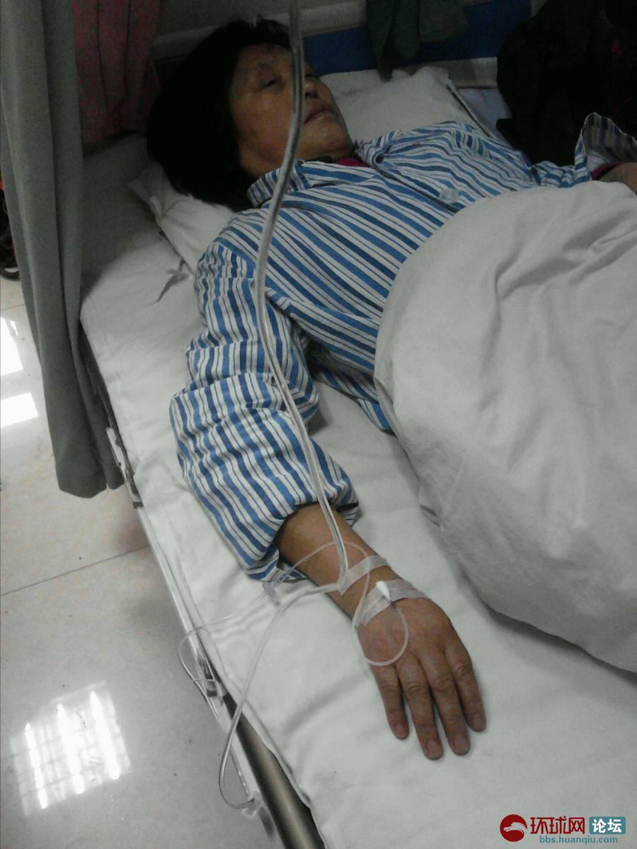 被打伤住院的举报人