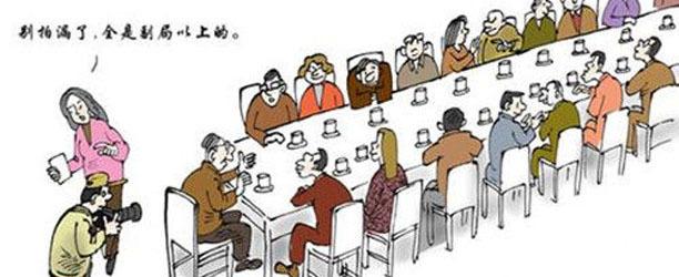 局座为什么老让观众吃剩饭?