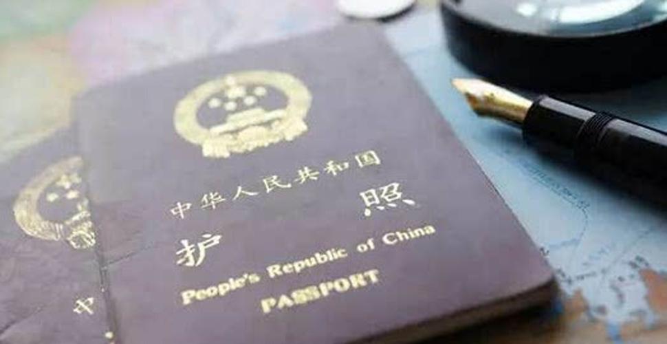 """护照被越边检写脏话 越南人为何""""恨""""中国"""