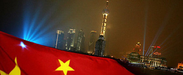 恶邻:中国和平崛起中的烦恼