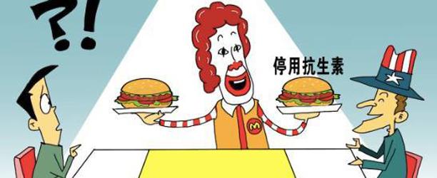 麦当劳坚持在中国使用抗生素为哪般?