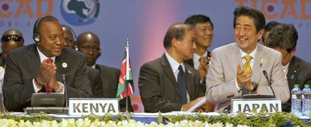 日本在非洲挖中国墙脚的图谋不会得逞