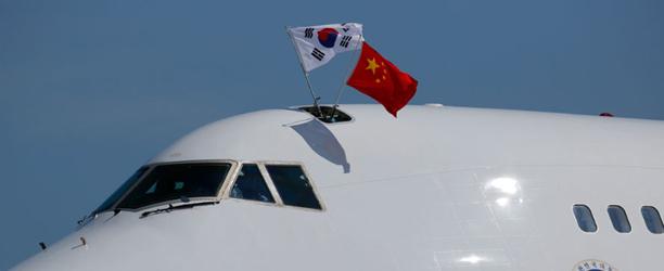 朴槿惠飞机插中国国旗无用  去萨德依然是好