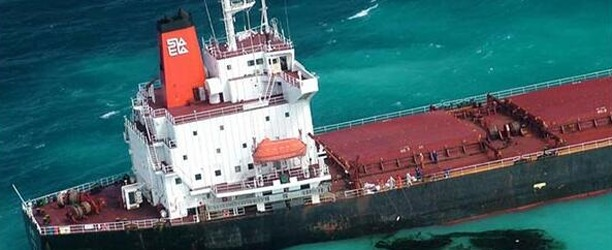 同撞大堡礁 中国赔9000万美国不赔合适吗?