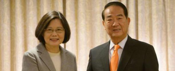 """台湾APEC代表""""难产""""  蔡英文诡计被识破"""