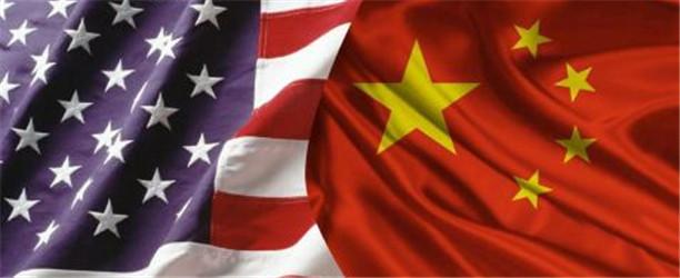 未来中美经贸关系能否成为世界经济的稳定锚