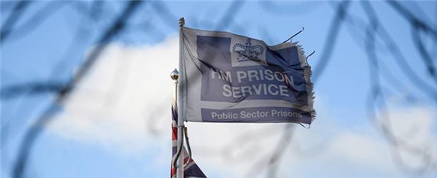 英国伯明翰监狱600囚犯发生暴动