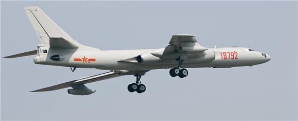 轰-6轰炸机为啥年后再次巡航南海?