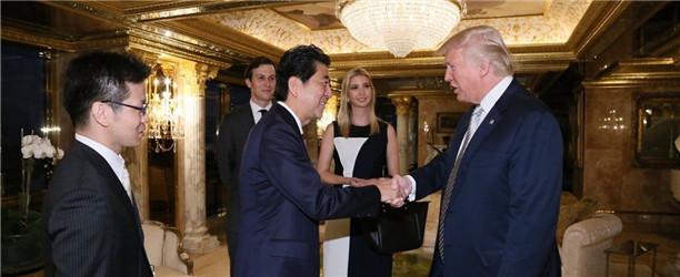 日本正副首相同访美 尽显奴颜媚骨丑态