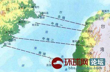 将来去台湾滴滴打车方便