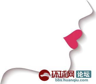 QQ截图20170309132809.png