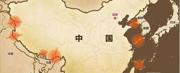 更大危机正在酝酿 中国必须更加警惕