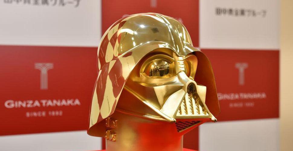 日本打造纯金星战头盔 重30斤价值百万美元