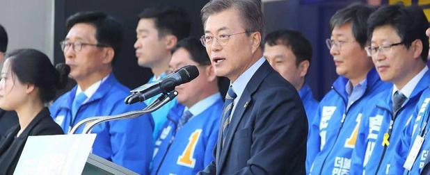 韩新政府支持率90% 别让希望变失望