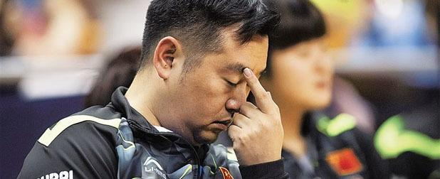 乒协暂停孔令辉教练职务