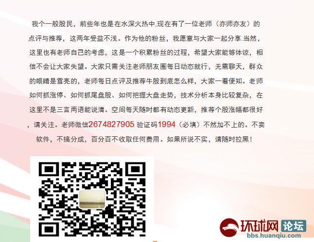 QQ图片20170714134827.jpg