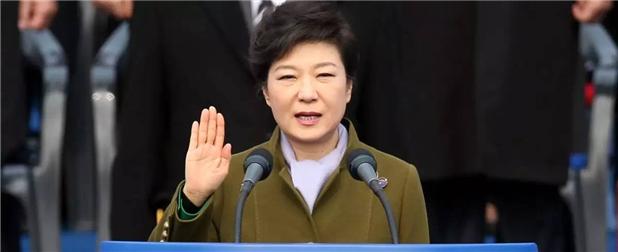 朴槿惠出庭受审几度闭目 心情糟五大原因