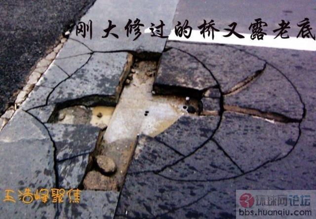 [时论] 长江三桥遭热议 白沙洲上使人愁(5P) - 路人@行者 - 路人@行者