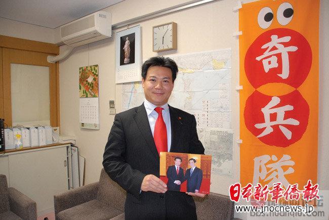 一位日本年轻政治家眼睛里的中国 转 - michael - hurt0759的个人主页