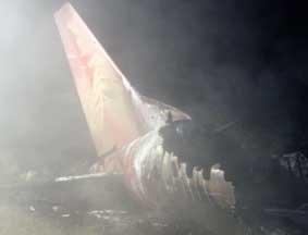 失事飞机残骸