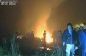 视频:失事客机爆炸