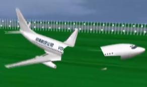视频:失事客机降落前断裂