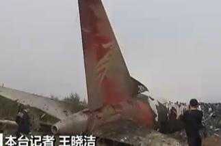 视频:搜救结束 机体烧成空壳