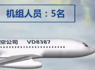 视频:失事客机机长生还