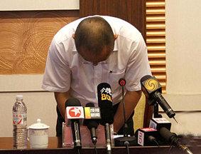 河南航空高管就空难事件向全社会道歉