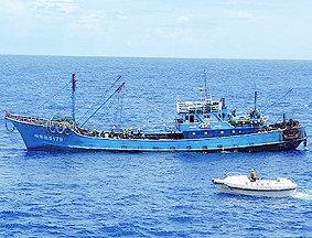 我渔船停船接受日人员非法检查