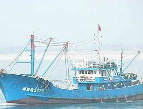 被日方非法抓扣的中方渔船返港