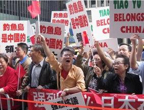 中国多个城市出现反日示威