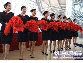 首届环球航空微笑天使评选活盛装剪彩
