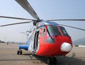 中国唯一带厕所直升机