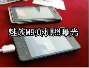 魅族M9独家解密 Android手机平台的改造秀