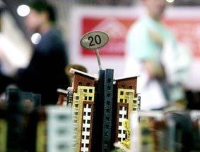 国外房产税如何征收:兼顾稳定和公平