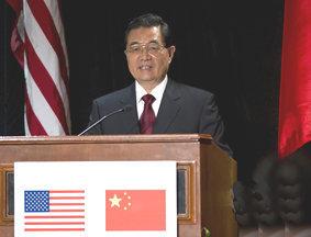 胡锦涛出席美国友好团体欢迎宴会并发表讲话
