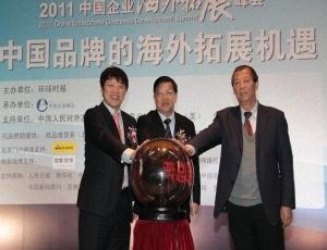 2011环球时报总评榜启动仪式