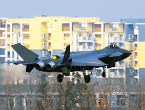 歼-20首飞!外媒赞叹中国航空技术发展