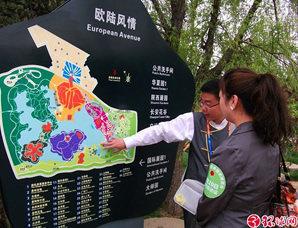 导览员讲解路线图