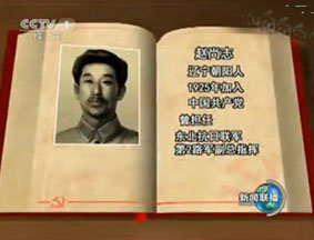 纪念建党九十周年歌舞图文 - 无名叶子 - 无名叶子博客