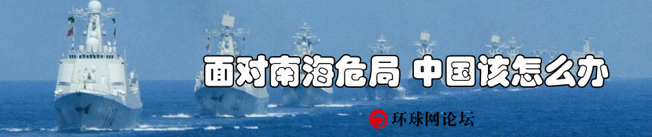 1 2 3 4 中国南海被占岛屿形势图 目前我国南沙群岛绝大多数岛礁已被
