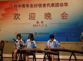 中方举办欢迎晚宴迎接韩国访华团