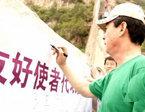 韩方团长在友谊赛名单上签名