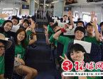 韩青年惊叹中国高铁发展