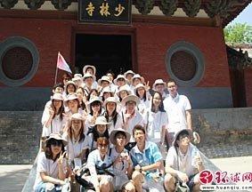 韩青年友好使团访问少林寺