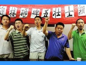 5名砸碑男子在阜成门开发布会