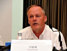 康菲中国总裁称未收到任何索赔请求