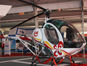 国产最轻型直升机问世